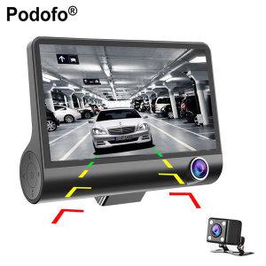 해외) 3채널 후방카메라 겸용 블랙박스 FHD 1080p DVR