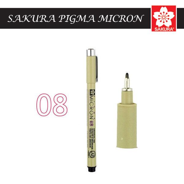 [사쿠라] 피그마 마이크론 pigma micron 08 (0.5mm)