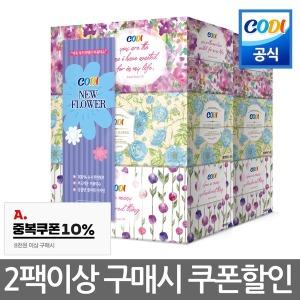코디 뉴플라워 각티슈 250매 3입 2개/화장지 휴지