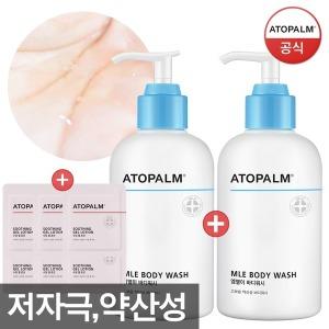 (4월제조)약산성 아토팜 바디워시1+1/유아/아기/바스