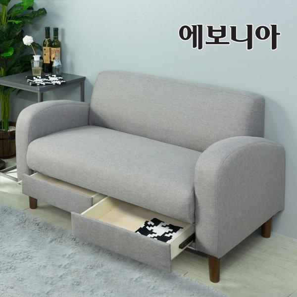 보노 멀티수납 2인소파 방수패브릭/PU가죽/수납쇼파