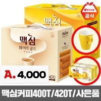 쿠폰가36900원/맥심 커피믹스400T/모카/화이트