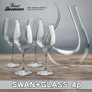 SWAN 백조디캔터+와인잔4 선물세트 와인글라스 glass