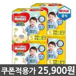 보송드라이팬티 5단계특대 남아 26P 4팩/기저귀