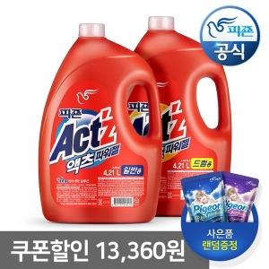 (쿠폰할인)액체세제 액츠4.21Lx2개+시그니처175ml