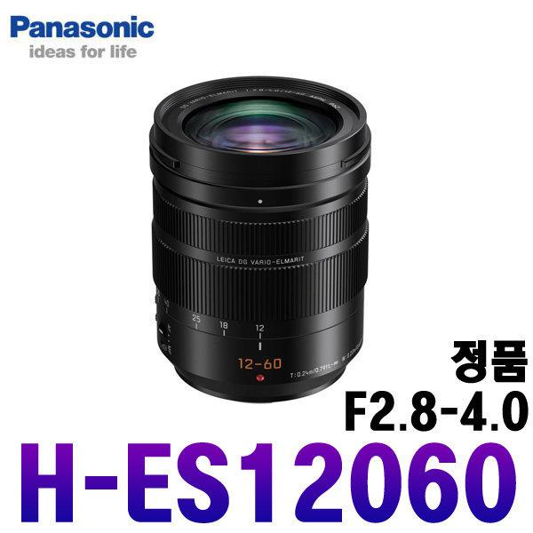 파나소닉 라이카 렌즈 12-60mm/F2.8-4.0/H-ES12060