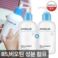 (3월제조)아토팜 유아샴푸 1+1/키즈아기베이비어린이
