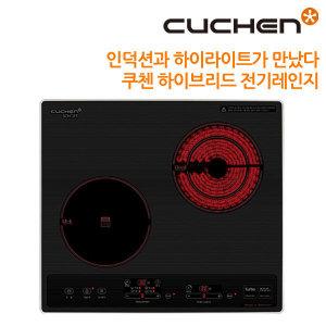 쿠첸 2구 빌트인 전기렌지/전기레인지 CIR-SA200 (설치무료)