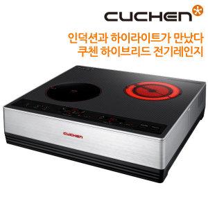 쿠첸 2구 프리스탠딩 전기렌지/전기레인지 CIR-SA200 (설치무료)