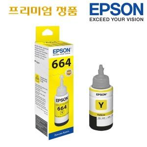 정품 노랑 잉크 T6644 Epson L655 L605 L1455 T774