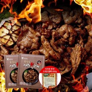 북성로 연탄 불고기 400g 2팩+수제오돌뼈 400g 증정