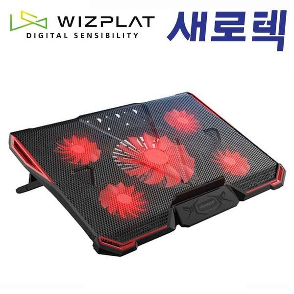 위즈플랫 NCP-500C 노트북 쿨링 패드 거치대 받침대