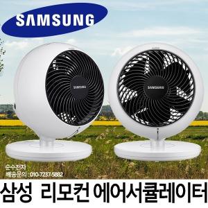 공기순환기/에어서큘레이터/선풍기 SFN-J20RCWT/s