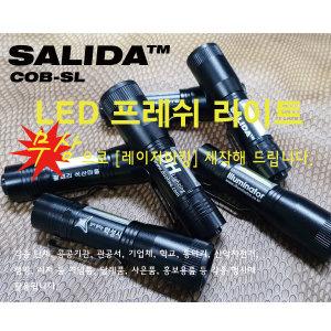 SALIDA/LED/손전등/후레쉬/라이트/등산/낚시/캠핑