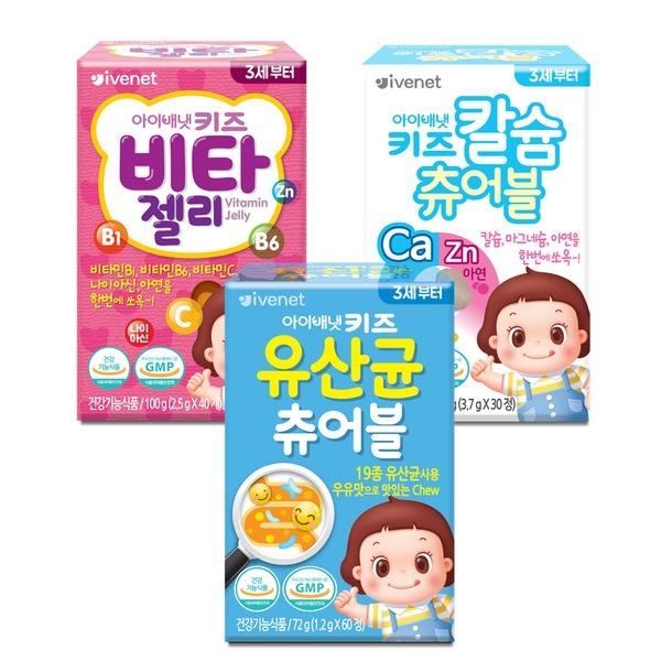 유산균 츄어블/칼슘/아연/어린이비타민/젤리