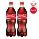 콜라 1.5L PET 12입 코카콜라 음료모음전 음료수