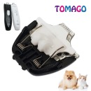 강아지 고양이 애견이발기 KLC-206/306 부분컷칼날