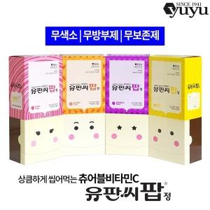 유판씨팝 120정 / 츄어블비타민C / 4가지과일맛