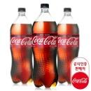 코크제로1.5 PET12 공식인증판매처 코카콜라 탄산음료