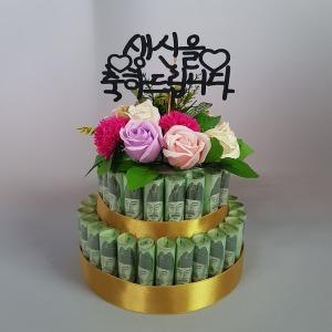 돈케이크 3단 세트(토퍼포함)  환갑 칠순 생일 선물
