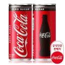 코크제로250ml30캔 공식인증판매처 코카콜라 탄산음료