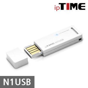 N1USB USB 무선 랜카드 11N 당일발송