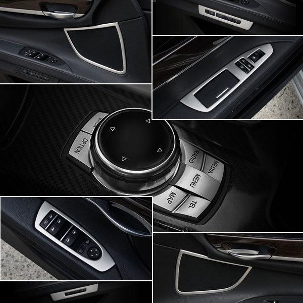 BMW 7시리즈 (F01 F02) 실내몰딩 인테리어용품 모음