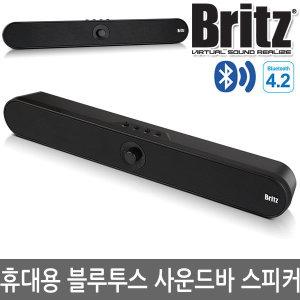 BZ-SB8100 휴대용 블루투스 사운드바 스피커 (블랙)