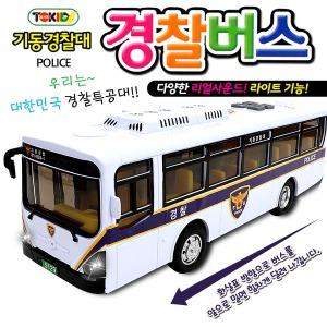 경찰기동대 경찰버스/ 우리말 녹음/ 자동차/ 경찰차