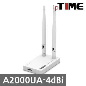 A2000UA-4dBi USB 무선 랜카드 11AC 867Mbps 듀얼밴드