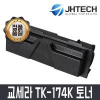 TK-174K 호환/FS-1320D FS-1320DG FS-1370DN 1370DNG
