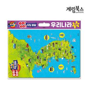 go go 지도 퍼즐 우리나라 / 한반도의 모습이 판 퍼즐로 한눈에