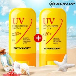 UV 디펜스 퍼펙트 썬스틱 1+1 SPF50+ PA++++