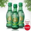 씨그램 라임 350ml PET 24입 공식인증판매처 탄산음료