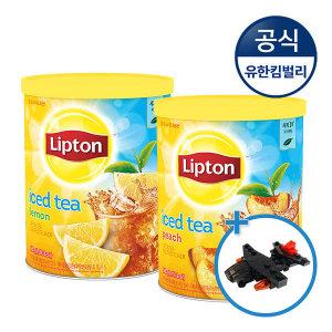 (현대Hmall)립톤 아이스티 1.5kg+변신블럭 증정 (복숭아/레몬)