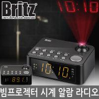 BA-GY10 빔프로젝터 LED 탁상시계 알람 라디오 스피커
