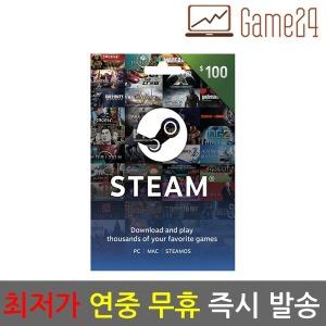 STEAM 스팀월렛 100달러 100불 선불코드 기프트카드