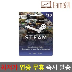 STEAM 스팀월렛 10달러 10불 선불코드 기프트카드