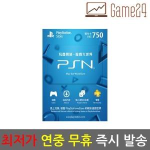 (즉시발송)소니 홍콩 PSN 기프트카드 750달러