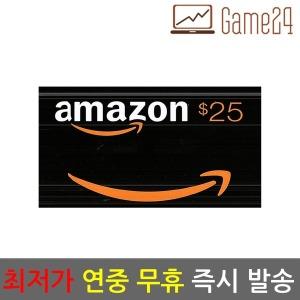 미국 아마존 기프트카드 25달러 25불 선불카드