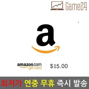 미국 아마존 기프트카드 15달러 15불 선불카드