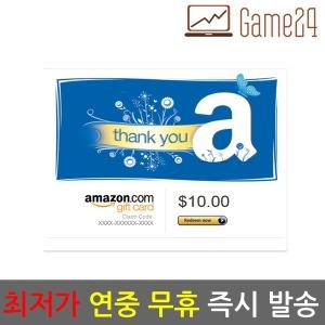 미국 아마존 기프트카드 10달러 10불 선불카드