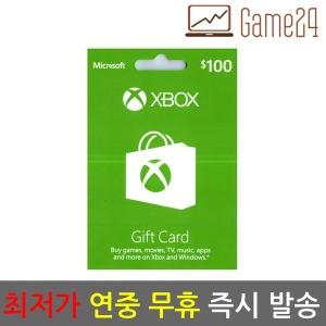(즉시발송) 북미 미국 xbox 기프트카드 100달러 100불