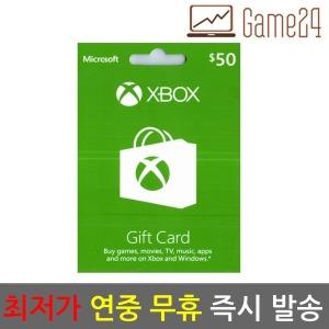 (즉시발송) 북미 미국 xbox 기프트카드 50달러 50불