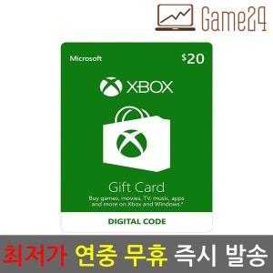 (즉시발송) 북미 미국 xbox 기프트카드 20달러 20불