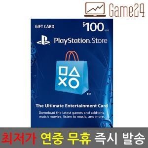 (즉시발송)소니 북미 미국 PSN 100달러 100불 카드