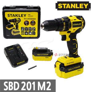 공구친구 스탠리 SBD201M2 충전 드릴드라이버 브러쉬리스모터 18V 4.0Ah 배터리2개