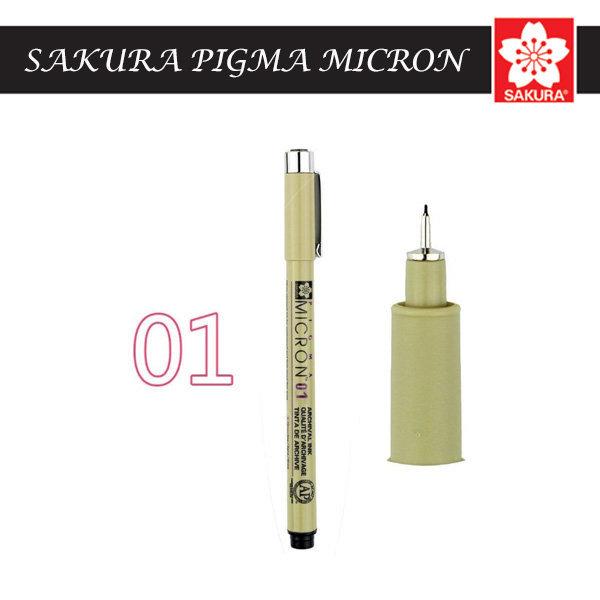 [사쿠라] 피그마 마이크론 pigma micron 01 (0.25 mm)
