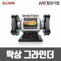 올윈 탁상그라인더 1/8HP AGF5000 (5인치) 연마기