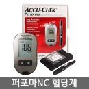 뉴 퍼포마 NC 혈당계 (시험지10+파우치+채혈기+침10)